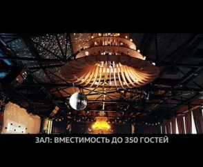 Embedded thumbnail for Видео
